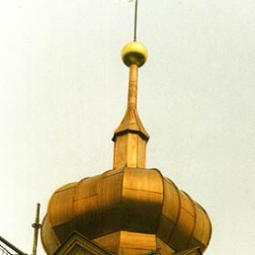 """Wetterfahne """"Schloss Rammenau"""" (restauriert und vergoldet 2001)"""